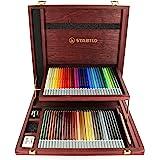 Matita colorata Premium - STABILO CarbOthello - Cassetta in Legno richiudibile con doppio ripiano - 60 Colori assortiti + acc