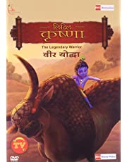 Little Krishna - The Legendary Warrior