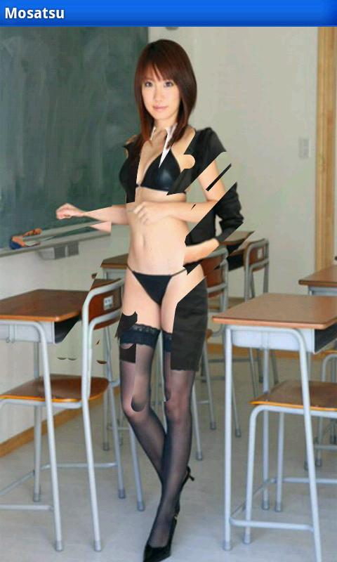 mosatsu android