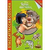 Il libro della giungla. Staccattacca & colora. Con adesivi. Ediz. illustrata