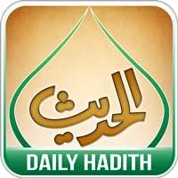 Daily Hadith / Hadith Everyday Free