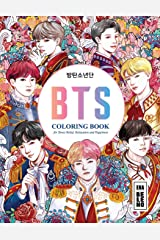 BTS Coloring Book for Stress Relief, Happiness and Relaxation: 방탄소년단 for ARMY and KPOP lovers Love Yourself Book 8.5 in by 11 in Size - Hand-drawn ... Jin, RM, JHope, Suga, Jimin, V, and Jungkook Taschenbuch