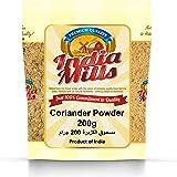 INDIA MILLS Coriander Powder, 200 gm