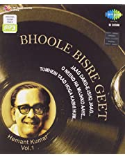 Hemant Kumar - Bhoole Bisre Geet 1