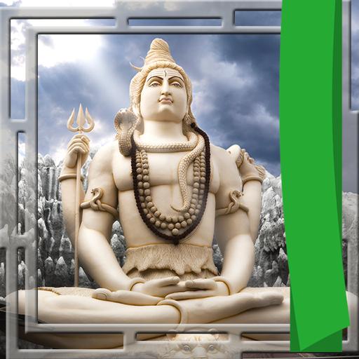 Shiva Fotorahmen