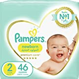 Pampers Premium Care, Size 2, Mini, 3-8 kg, Mid Pack, 46 Diapers