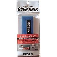 Gosen AC26L Extreme Tacky Grip