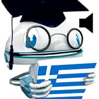 Griechisch Verben HD (LearnBots™ Konjugationen, Verb und die gesamte Aussprache von einem Muttersprachler)
