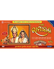 Sampoorn Ramayan (Set of 6 DVD)