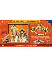 Sampoorn Ramayan (Set of 6 DVD)