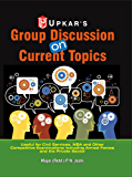Group Discussion on Current Topics