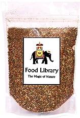 Food Library Pizza Seasoning - Mix Herbs (200)