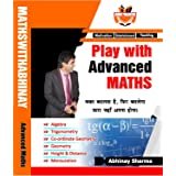 Play with Advanced Maths