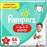 Pampers Pants, Size 6, Extra Large, 16+ kg, Mega Pack, 44 Diapers