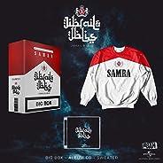 Jibrail und Iblis (Ltd. Deluxe Box - Größe l)