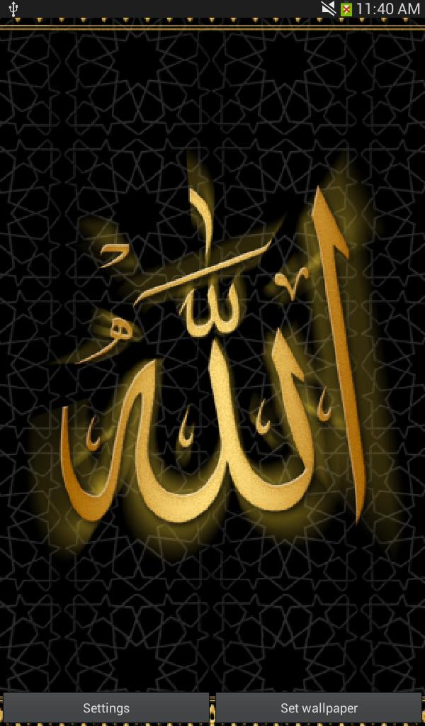 Fonds D écran Islamique Amazon Fr Appstore Pour Android