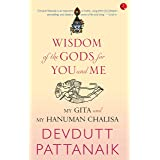 Wisdom of the Gods for You and Me - B (PB)