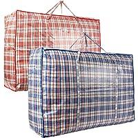 AAYAW Lot de 2 grands sacs à linge, panier à linge, 100 cm x 70 cm x 30 cm avec fermeture éclair et poignées.