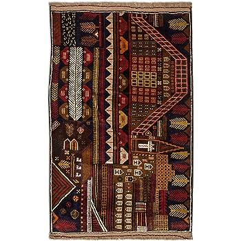 Rugs & Carpets Morgenland Afghan Belutsch Teppich 135 X 80 Cm Handgeknüpft Gebetsmuster Orient