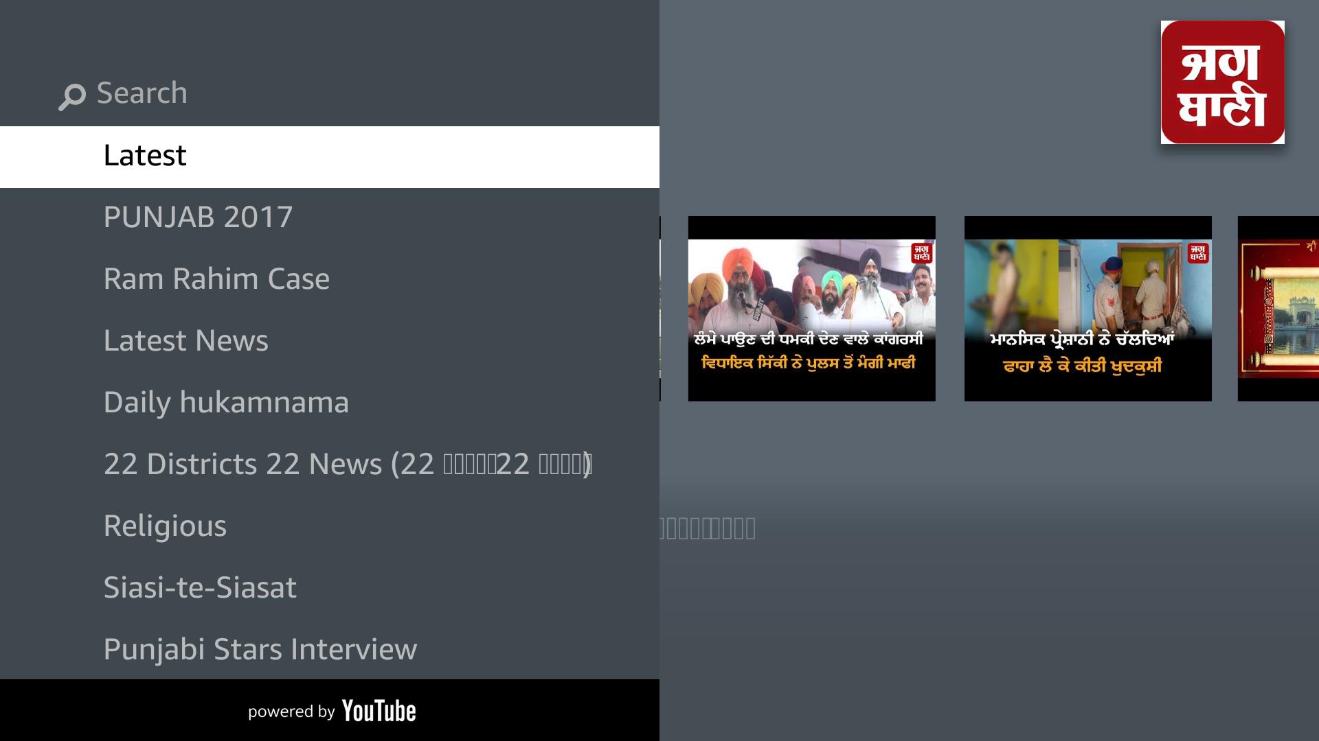 Online-Dating-Seiten punjabi Dating-Website in nairobi