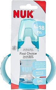 Nuk First Choice Alıştırma Bardağı 150ml, 6-17 ay, Mavi