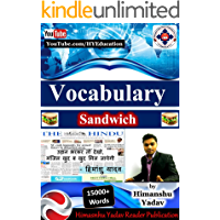 Vocabulary Book for SSC BANKING CDS NDA - Daily Collection Vocab BOOK: It contains Only Important words which are…