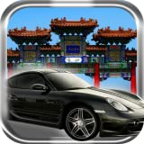 GT Driving Tour Free