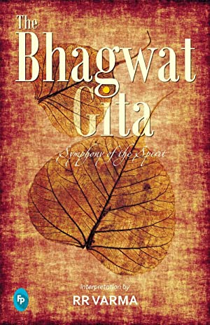The Bhagwat Gita