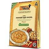 Kitchens of India Ready to Eat Nawabi Kaju Halwa, 200g