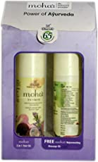Moha: 5 in 1 Hair Oil, 100ml with Free Massage Oil, 100ml