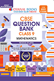 Oswaal CBSE Question Bank Class 9 Mathematics (Reduced Syllabus) (For 2021 Exam)