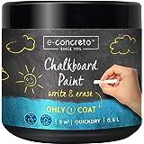 e-concreto One Coat Blackboard Paint Black + Chalk (500ml)