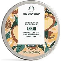 The Body Shop Wild Argan Oil Sublime Nourishing Body Butter