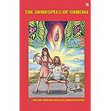 The Shmospels of Shmeiki