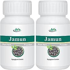 Jain Jamun Seed Powder - 100 gms (2 Bottles)