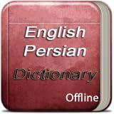 English to Farsi (Persian) Dictionary