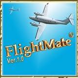 FlightMate Ver 1.0