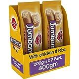 Pedigree Jumbone Adult Dog Treat, Chicken & Rice, 200g (2 Sticks)