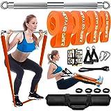 DASKING Trainingsapparaten voor thuis met 4 hoogwaardige fitnessbanden met verschillende weerstanden, 75 cm krachttrainingsst