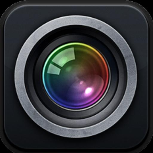 Diaphragm - Canon & Nikon Kameras und Objektive (Zeiss-kamera-objektive Von Nikon)