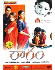 Ragam Telugu Movie DVD 9 Anamorphic Wide Screen with English Subtitles 5.1 DTS Surround Sound