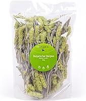 Bio Bulgarischer Bergtee (Sideritis Scardica) – 100g – Mursalski chai, 100% biologischer Anbau in 1200m Höhe,...