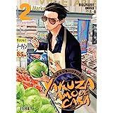 Gokushufudo: Yakuza Amo de Casa 2