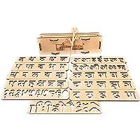 StepsToDo My First Hindi Writing Kit. Educational Wood Hindi Handwriting Stencil. Letter Tracing Kit of Hindi Alphabet…