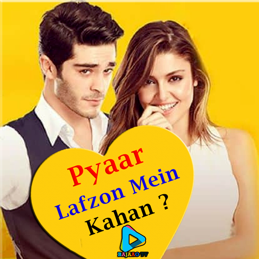 Pyaar Lafzon Mein Kaha In Hindi (Saver Movie)