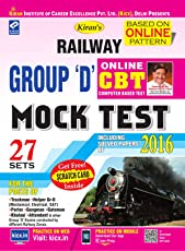 Railway Group D Online CBT MOCK Test 27 Sets Including 2016 Solved Papers