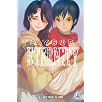 To your eternity (Vol. 11)