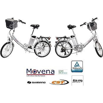 2 x Certificado TÜV y bicicleta eléctrica – 36 V 15 Ah Batería, 20 pulgadas