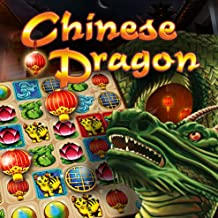 Chinese Dragon [PC Download]