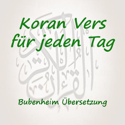 Koran Vers für jeden Tag